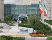 iran hosts the 2nd international congress of bioethics