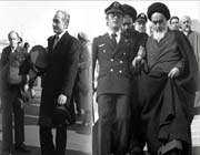 return of ayatollah khomeini to iran_ shah of iran flees into exile