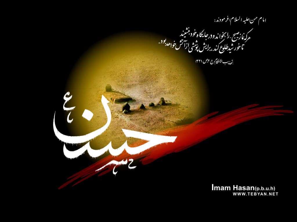 عکس شهادت امام حسن