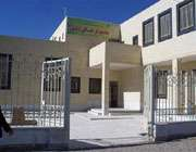 مجتمع فرهنگی تبليغی شهرستان صدوق