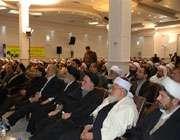 نشست مشترک علما و روحانيون شيعه واهل سنت
