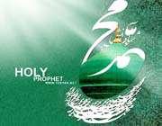 8 اقدام پیامبر برای ساختن جامعه اسلامى