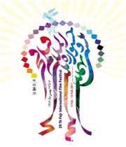 پوستر فیلم فجر