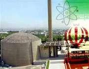 راکتور ایران