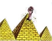 دیدی که مصر مشق وفا کرد و شد عزیز