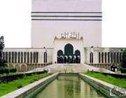 مسجد بایتول مکرم