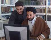 بازدید از سایت تبیان آذربايجان غربی