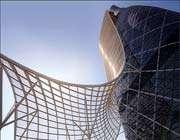 خمیدهترین برج جهان
