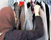 شستشوی لباس های زمستانی