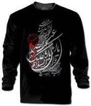 لباسهایی با برند ایرانی اسلامی