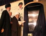 موسوعه فقه اسلامی رونمایی شد