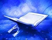 آیات علمی قرآن چه تعداد است؟