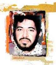 الشهید حسين علم الهدي
