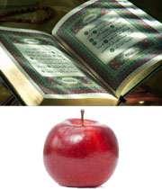 تغذیه در آموزه های دینی؛ برنامه غذایی و آداب تغذیه(1)