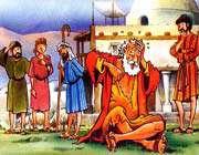 حضرت یوسف (ع)