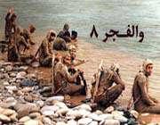 عملیات هایی با نام مقدس حضرت زهرا(علیهاالسلام)