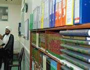 الموسوعة الإسلامية الكومبيوترية - قم