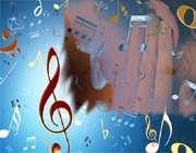 موسيقي