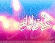 شعر امام هادی طاغوت را لرزاند
