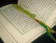 بشارت ظهور در آیات قرآن