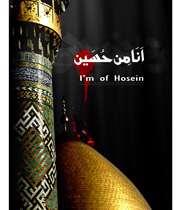 دودمان درخشان حضرت عباس