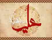 بیست و یکمین روز (متن مجری، شهادت حضرت علی (ع))