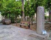 pars museum, shiraz