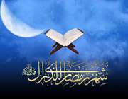 شرح دعای روز شانزدهم ماه رمضان