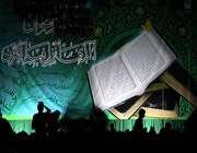 شرح دعاي روز بيست و هفتم
