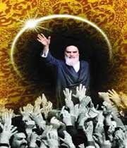 исламская революция ири