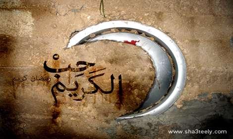 ماه رمضان در تبريز چه مي گذرد؟
