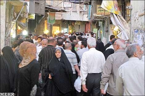 مرکز فروش لباس روحانیت در تهران