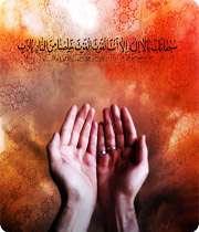 ای کاش خداوند با فضل خود رفتار کند/ شرح دعای روز بیست و دوم