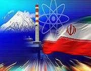 iranın nükleer ilerlemesi yaptırımlarla durdurulamaz!