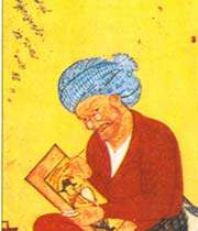 portrait du peintre safavide ridha abbasi, xviie s.