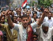 yemeni protesters