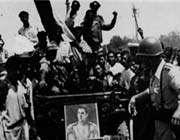 روند اجرای کودتای 28 مرداد