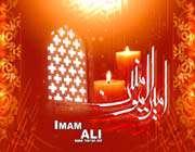 imam ali (a.s)