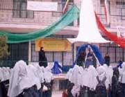 پیشنهاد سنجد برای تعطیلی شنبه ها
