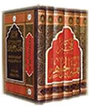 کتاب شناسي جواهر الکلام