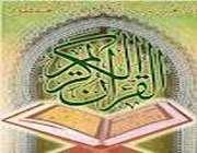 استدلال ضمنی به آیات قرآن
