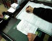 قولنامه -مبایعه نامه