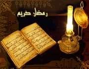 روشی جالب برای محاسبه ماه رمضان