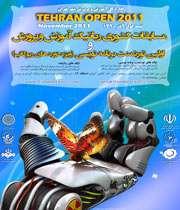 مسابقات کشوری رباتیک آموزش و پرورش