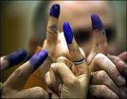 ام ریاستی، مشروطه سلطنتی، انتخابات، دموکراسی، انتخابات ریاست جمهوری