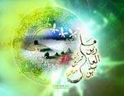 imam seccadın (a.s) yezid ile münazarası