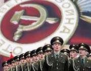شوروی