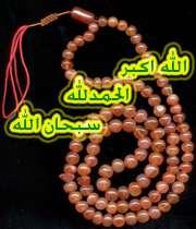 فضایل تسبیح حضرت زهرا سلام الله علیها