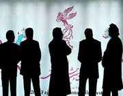 داوران  سی سال جشنواره ی فیلم فجر