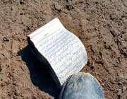 شهادت نامه يک شهيد
